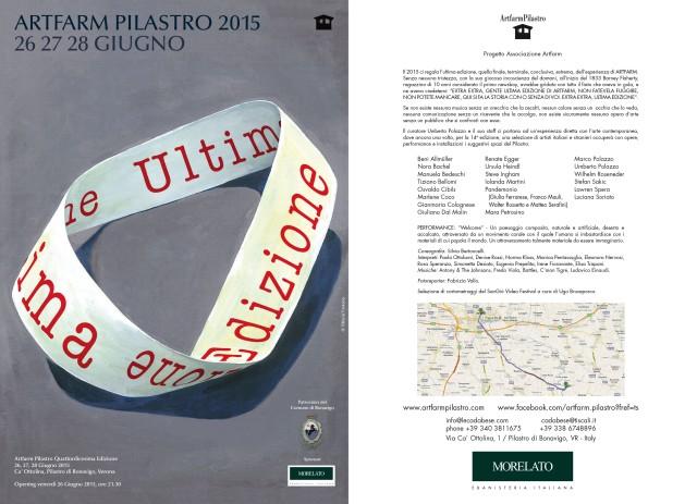 ART FARM mail 2015-1